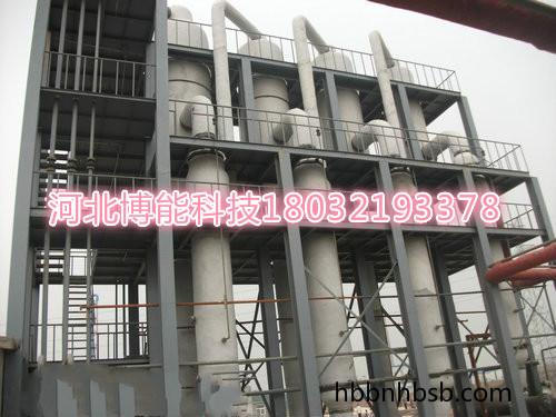 硫氰化钠蒸发器
