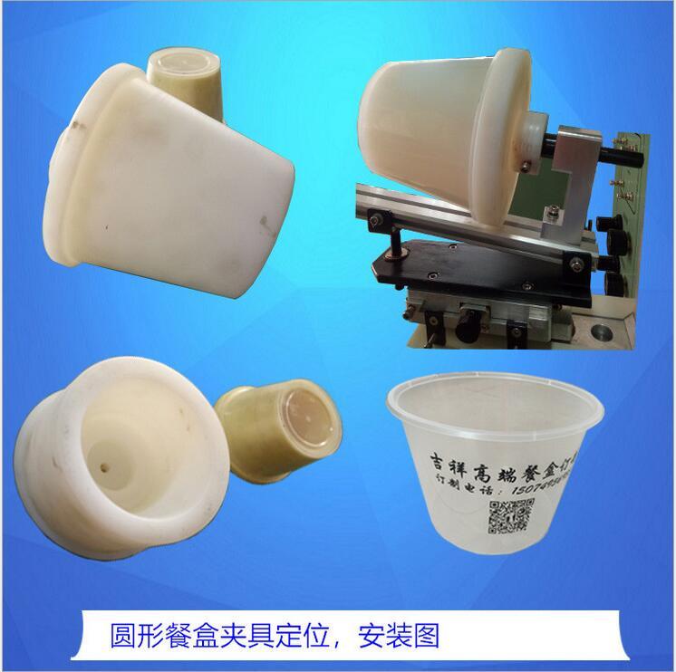 餐盒丝印机塑料饭碗网印机打包盒丝网印刷机