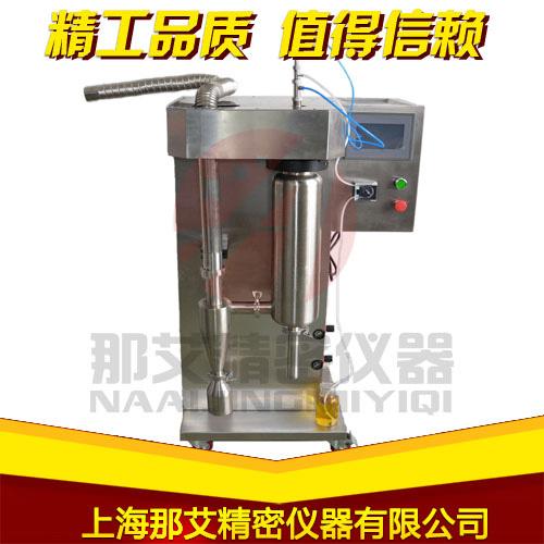 陕西西安实验室有机溶剂喷雾干燥机