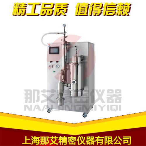 昆明实验室低温喷雾干燥机,喷雾干燥器的工作原理