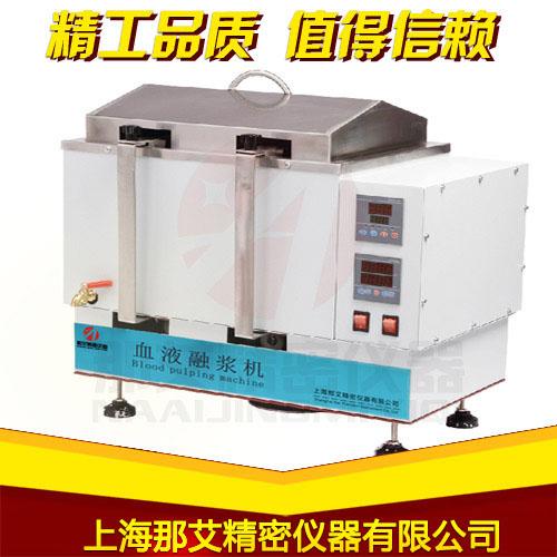 冷冻血浆干式解冻仪,血浆解冻仪生产厂家