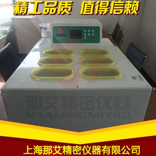 微电脑干式血浆速融机,隔水式血液融浆机