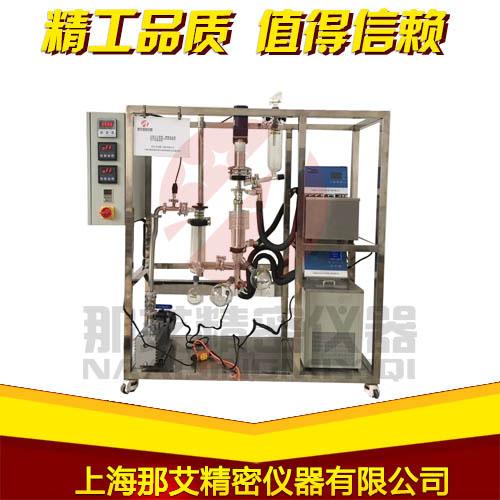 甘肃实验室分子蒸馏设备,实验室短程蒸馏