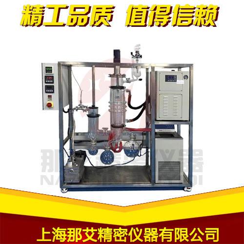高效旋轉薄膜蒸發器廠家,旋轉薄膜蒸發器