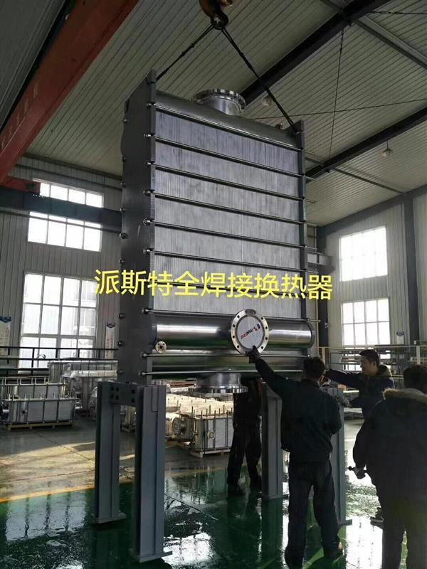 电厂化工厂烟羽脱白用浆液冷却器全焊接冷却器
