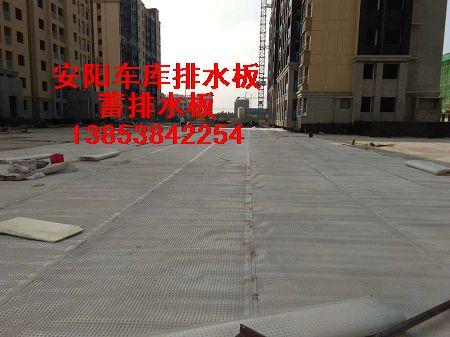 安徽排水板疏水板土工布特价销售