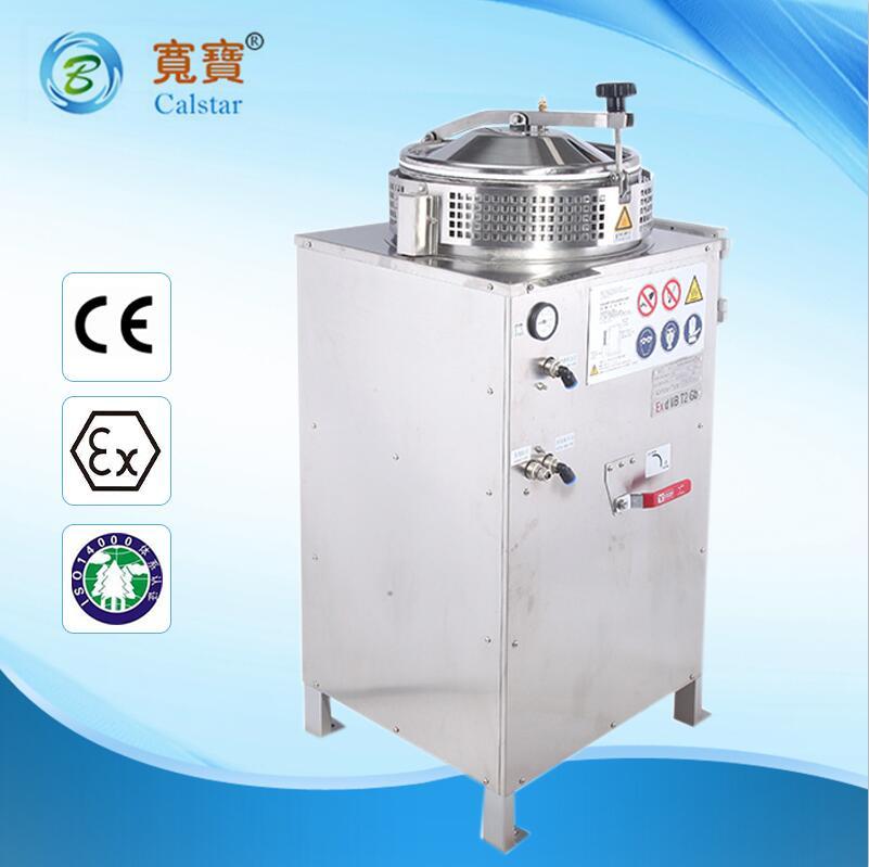 小型蒸餾設備