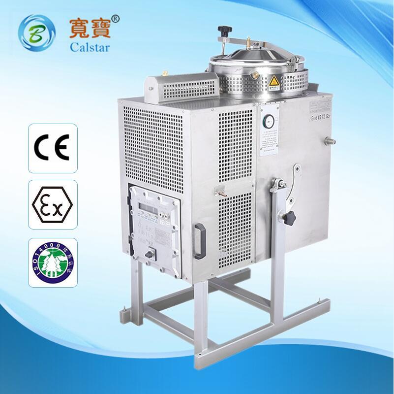 天那水蒸餾設備