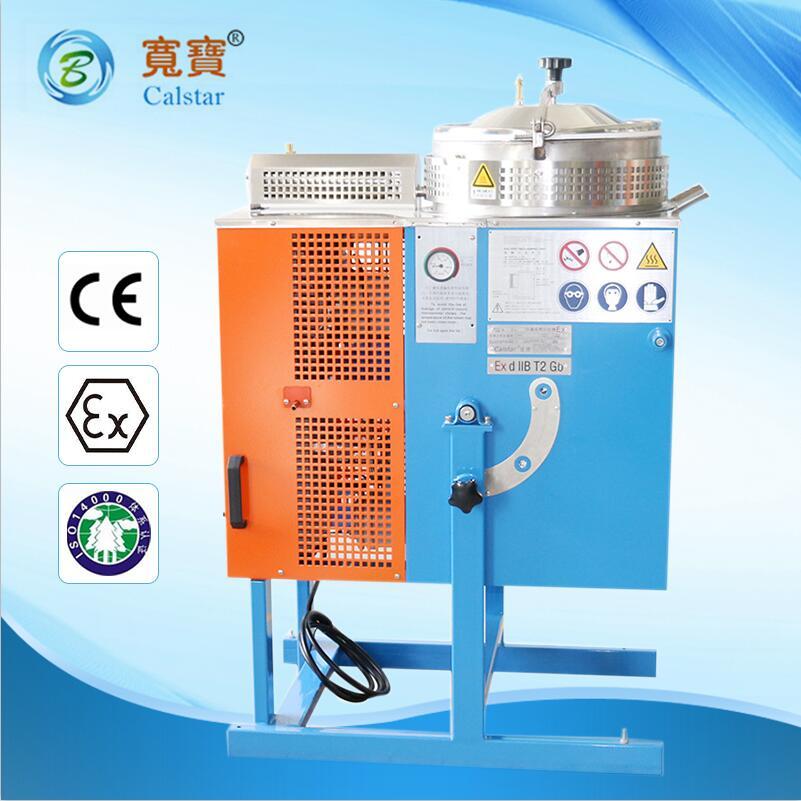 五金清洗剂回收机/模具清洗剂回收机