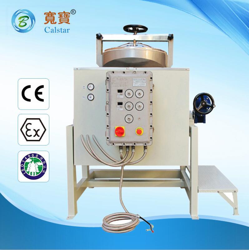 半導體行業溶劑回收機_半導體工廠用的溶劑回收裝置
