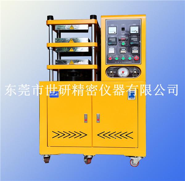 实验室用电动压片机仪表型