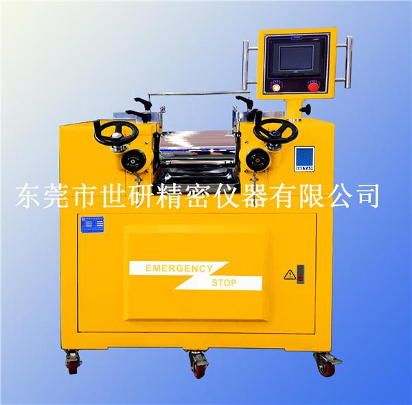 實驗室用雙輥開煉機電熱水冷程控型
