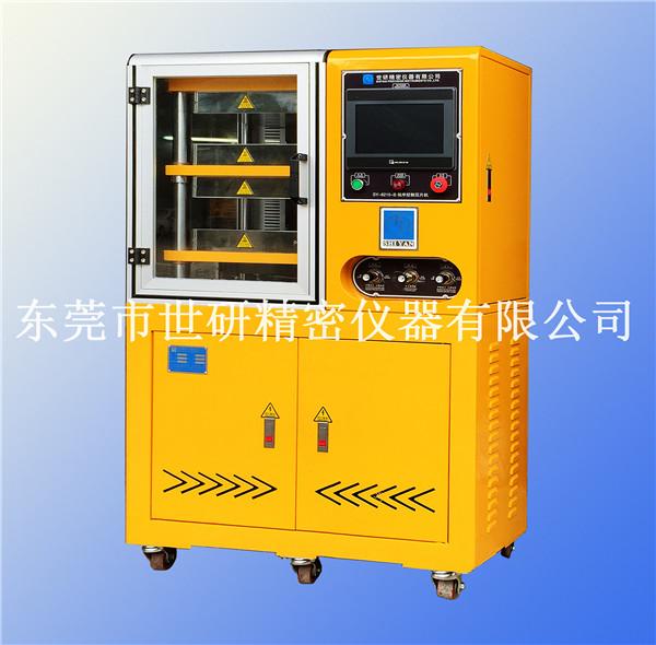實驗室用程序控制壓片機