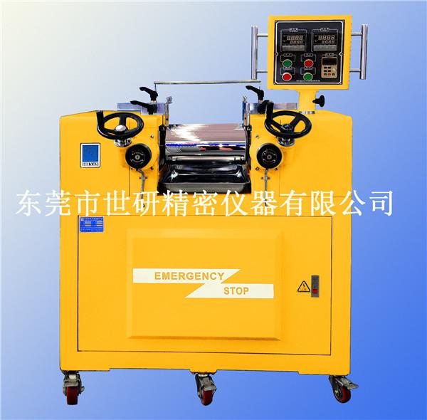 實驗室用雙輥開煉機電熱水冷儀表型