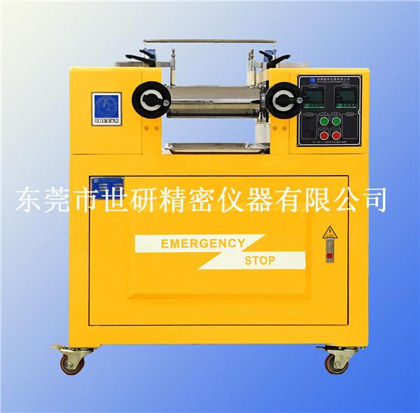 實驗室用雙輥開煉機電熱儀表型