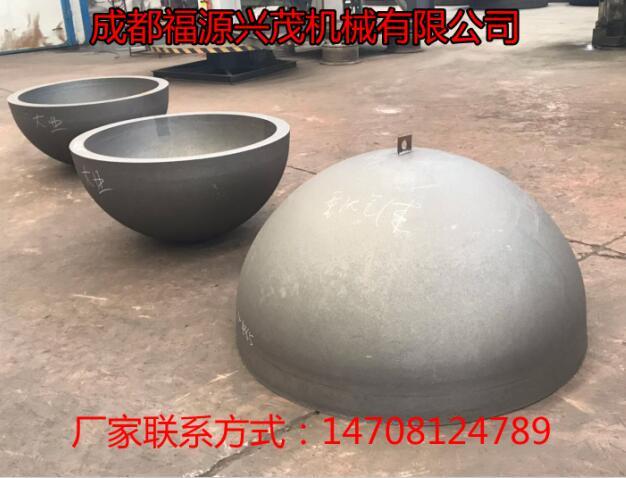 SR半球封头 半球封头厂家 成都福源兴茂机械有限公司