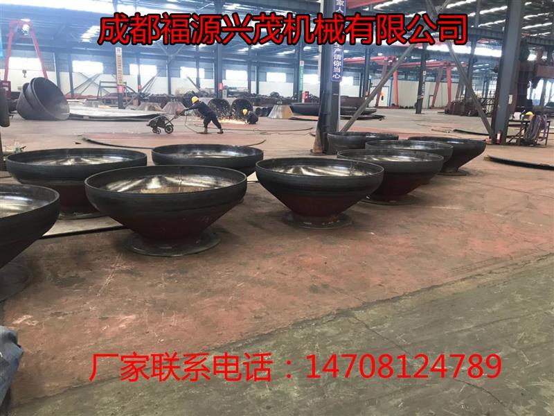 锥形封头 锥形封头厂家 成都福源兴茂机械有限公司