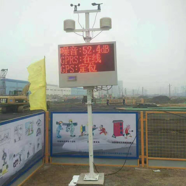襄阳建筑工地在线环境检测,实时数据显示PM2.5检测