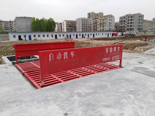 襄阳建筑工地洗车机,襄樊高压洗轮机HR-3700