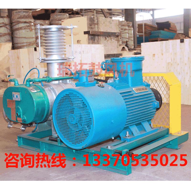 蒸汽压缩机