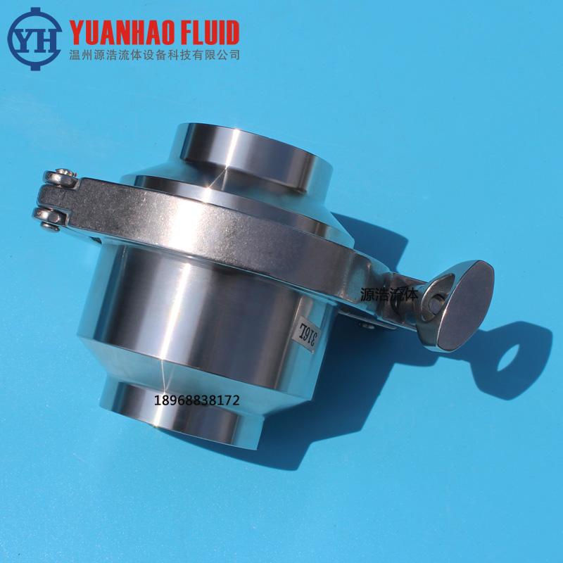 源浩卫生级焊接止回阀 不锈钢单向止回阀
