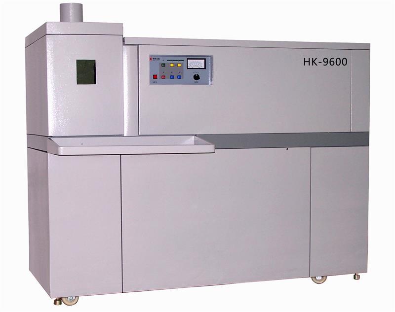 磁性材料元素分析ICP光譜儀