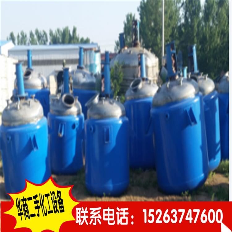 现货出售二手1000L不锈钢反应釜、搪瓷反应釜