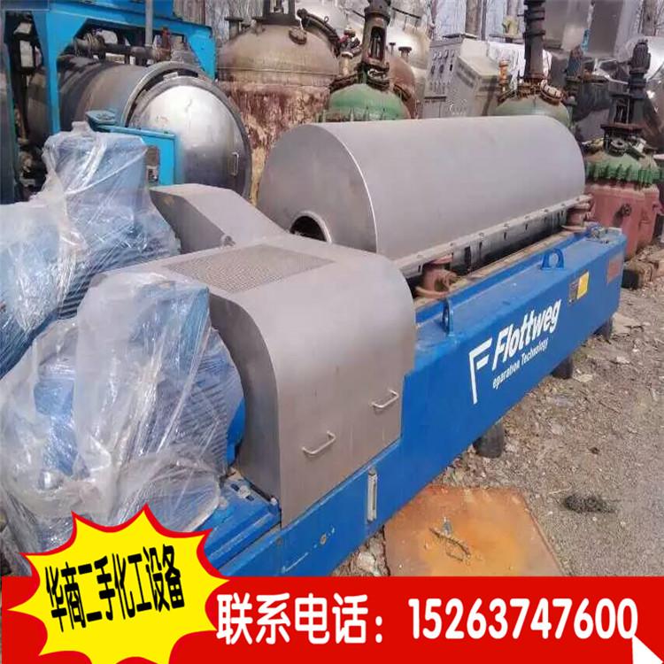 出售上海LWS5800三相分离卧螺离心机、二手刮刀离心机