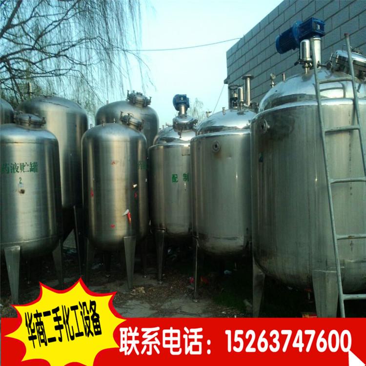 转让二手2立方啤酒发酵罐、二手20立方不锈钢储罐