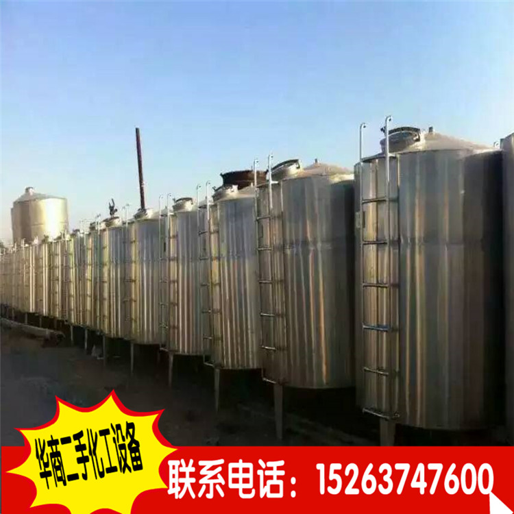 出售二手10立方不锈钢发酵罐、二手湿法制粒机