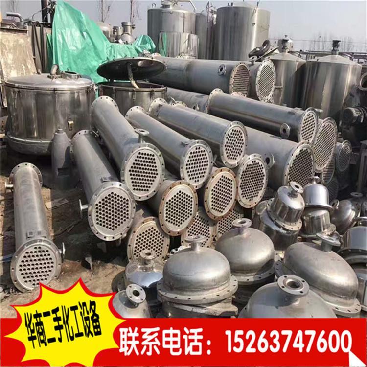 常年购销二手多效降膜蒸发器、二手16吨316L三套