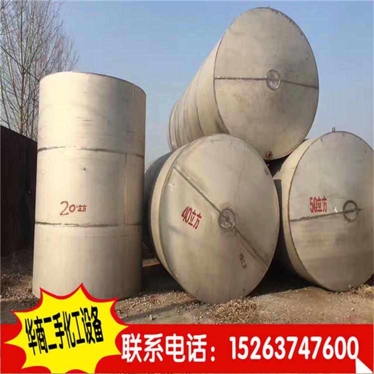 现货出售二手10立方20立方不锈钢压力储罐