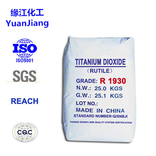 氯化法钛白粉R1930耐高温、抗黄变