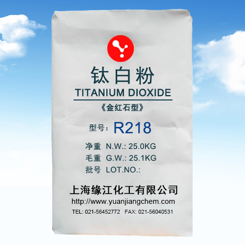 国标钛白粉R218高白度超微细
