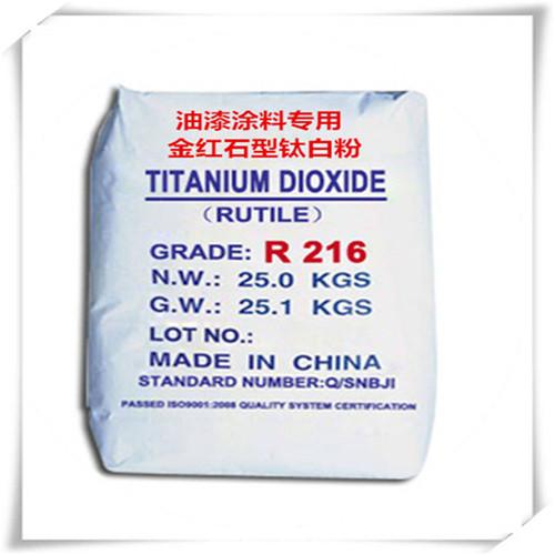 金红石钛白粉R216粉具有较高的耐候性和抗粉化能力