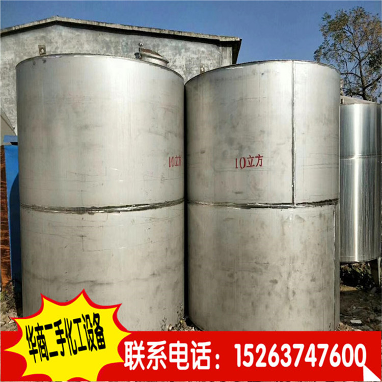 现货转卖二手30立方碳钢储罐、二手40立方储水罐