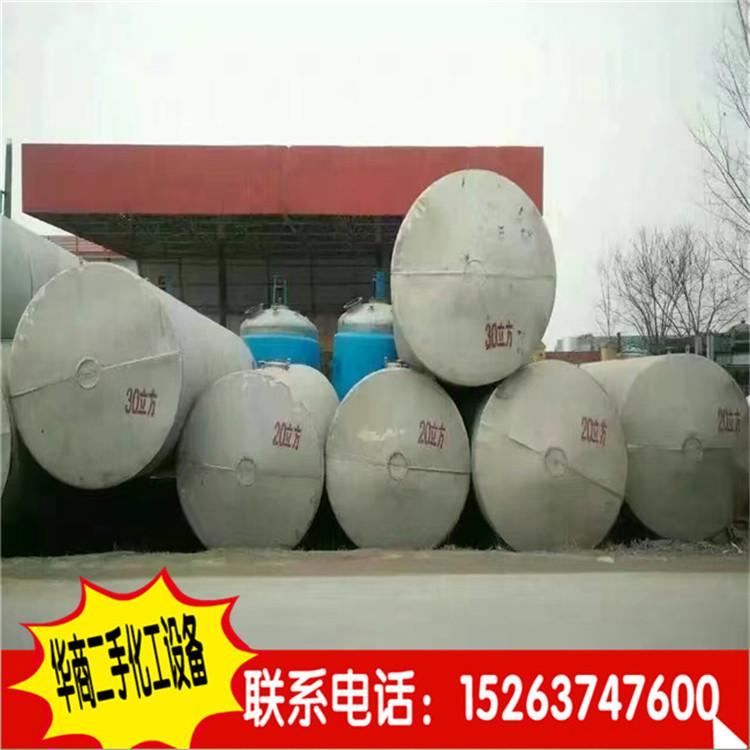供应二手碳钢衬胶储罐、二手40立方玻璃钢罐