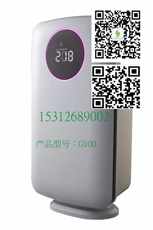 HC-G100空气净化器除甲醛雾霾异味超静音客厅卧室