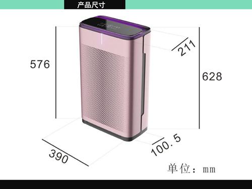 HC-G200空气净化器甲醛雾霾克星紫外线杀菌超静音流线型外观