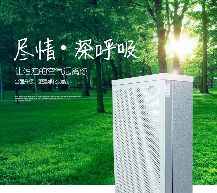 HC-G400空气净化器除颗粒物异味LED显示屏