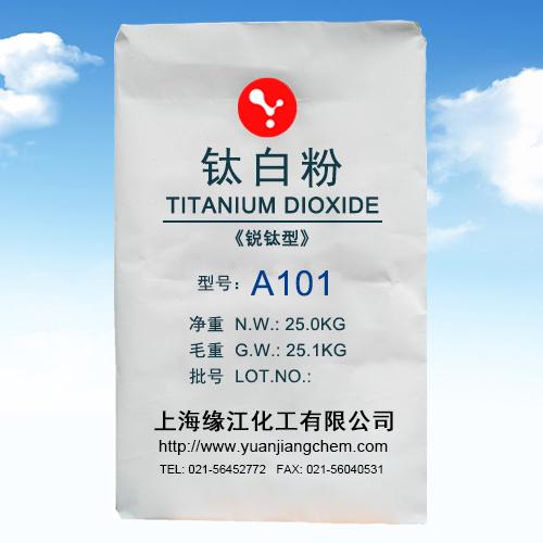 锐钛型活性颜料钛白粉A101
