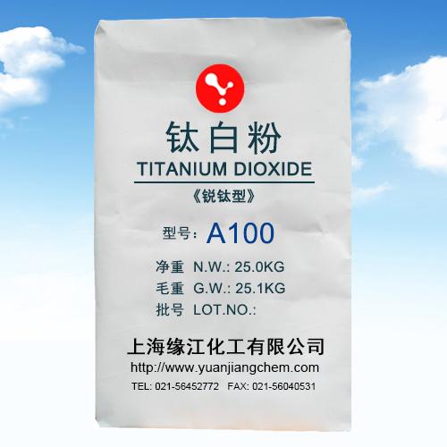 锐钛国标钛白粉A100无生理毒性,不溶于水