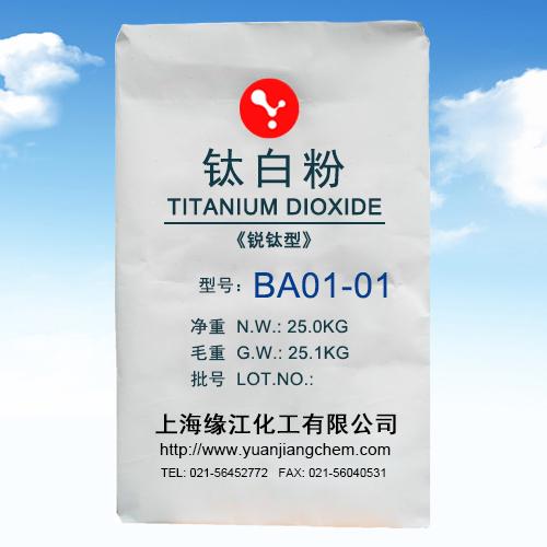 锐钛型活性颜料钛白粉BA01-01