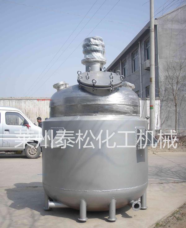 厂家供应全新电加热反响釜高效节能