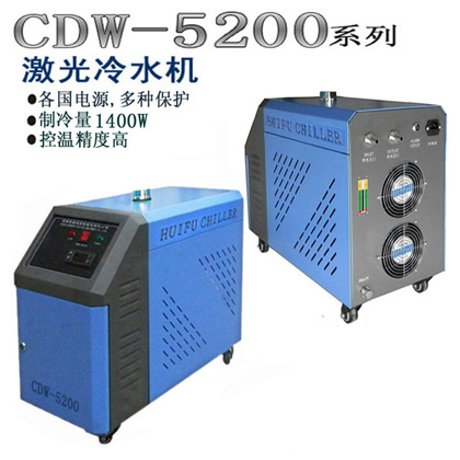 激光冷水机雕刻机专用_汇富小型冷水机