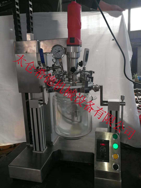 实验室高剪切高效率真空均质玻璃反应釜