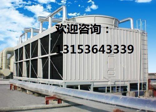 方形横流式HRT-系列冷却塔,厂家直销