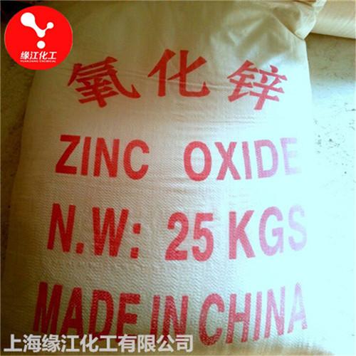 通用型高純氧化鋅99.7%