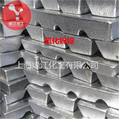 橡胶专用氧化锌粒径更小、活性强