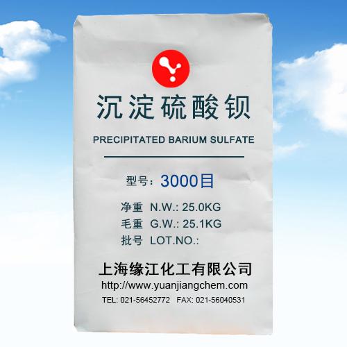 高纯沉淀硫酸钡